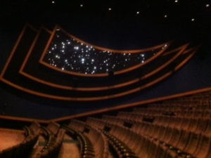 Luxury Theater in Bahrain
